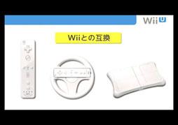 Wii Uは12月8日に発売。本体セット価格はベーシックセットが2万6250円,プレミアムセットが3万1500円。製品構成や同梱物,周辺機器や付属サービスを製品画像と合わせてチェック