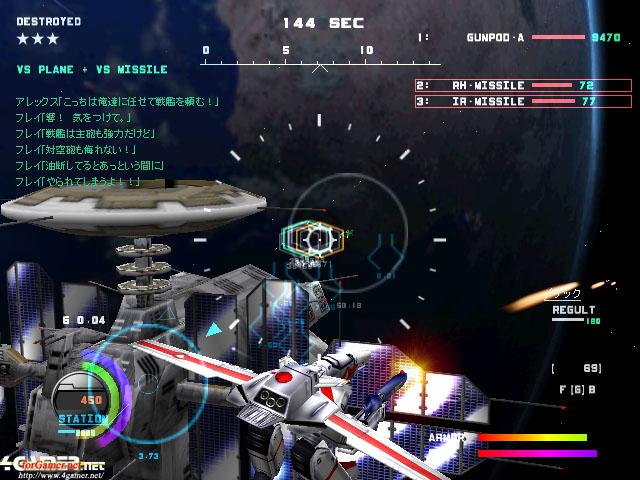 超時空要塞マクロスの画像 p1_33