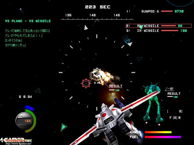 超時空要塞マクロスの画像 p1_18
