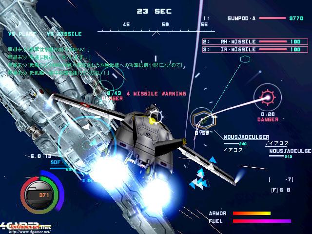 超時空要塞マクロスの画像 p1_36