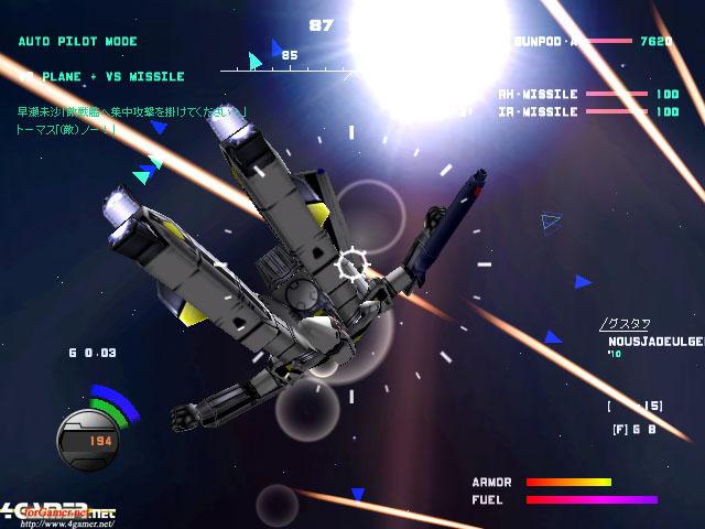 超時空要塞マクロスの画像 p1_32
