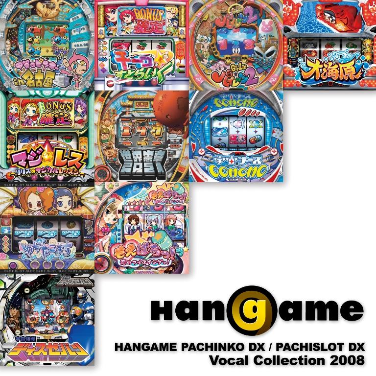 ハンゲーム 4Gamer.net ― スクリーンショット(ハ...