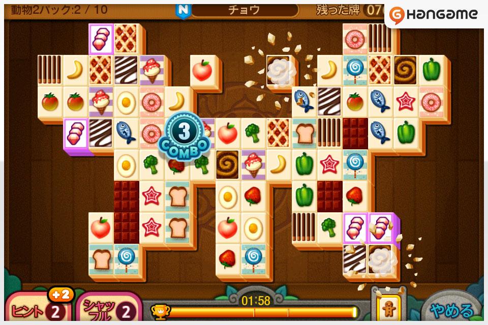 ハンゲーム 4Gamer.net ― スクリーンショット(i...