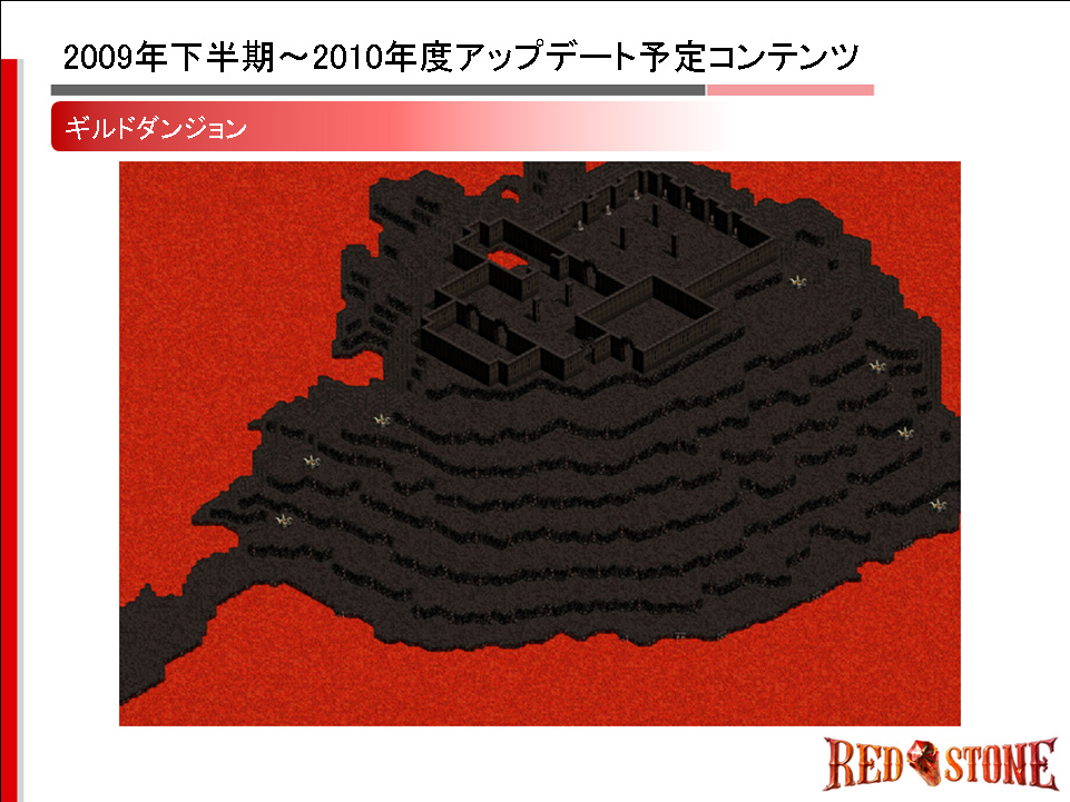 「RED STONE」,世界大会への出場権を賭けた「WCG 2009 日本最強決定戦」を開催。アップデート情報も明らかに「RED STONE」,世界大会への出場権を賭けた「WCG 2009 日本最強決定戦」を開催。アップデート情報も明らかに