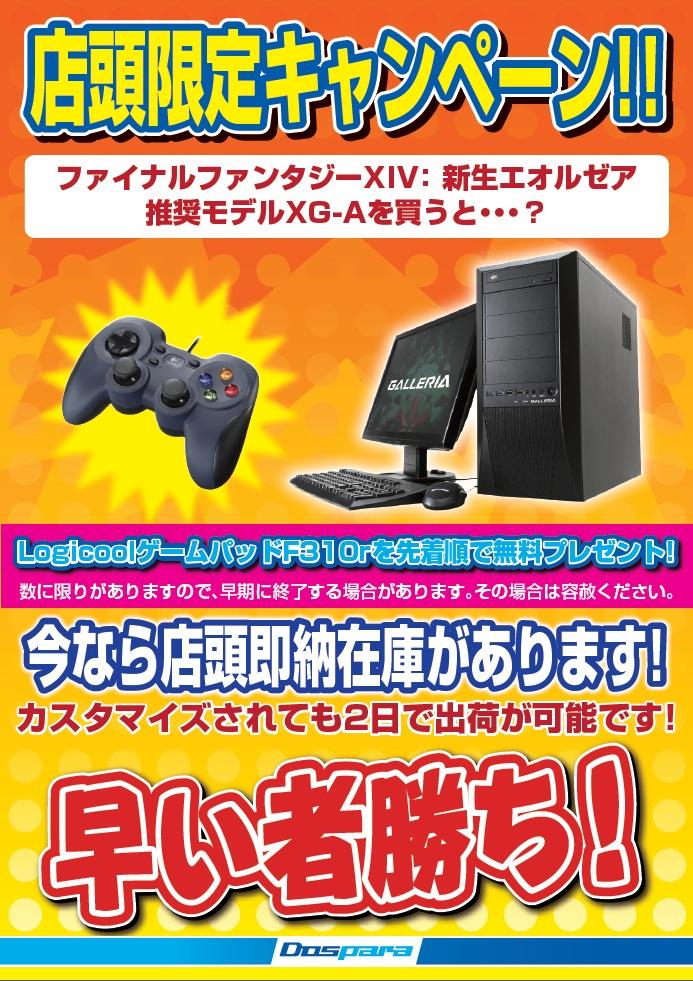 PC用ゲームパッドを買おうと思う ロジクール買っとけばいいのか? オススメ教えてくれ