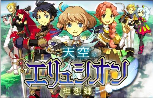 http://www.4gamer.net/games/036/G003681/20100810007/TN/001.jpg
