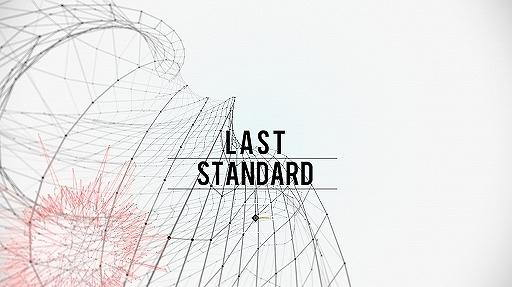 [Last standard] กับ ก้าวใหม่ จาก อินดี้ สู่ คุณภาพ AAA เลยเหรอ!!!