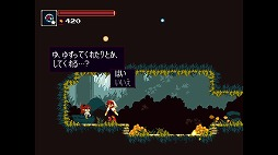 インディーズゲームの小部屋:Room#421「Momodora: Reverie Under the Moonlight」