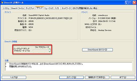 4Gamer.net ― PCビギナー救済連...