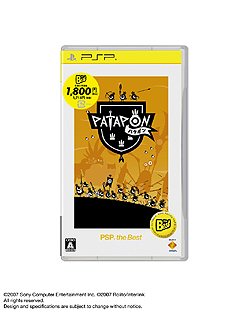 PATAPON PSP the Best