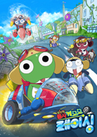 KERORO Racing