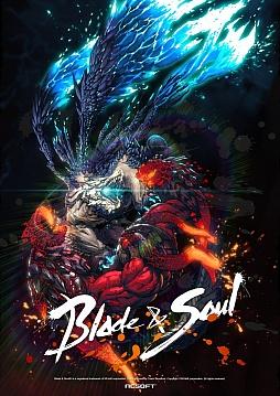 Blade&Soul―ブレイドアンドソウル―