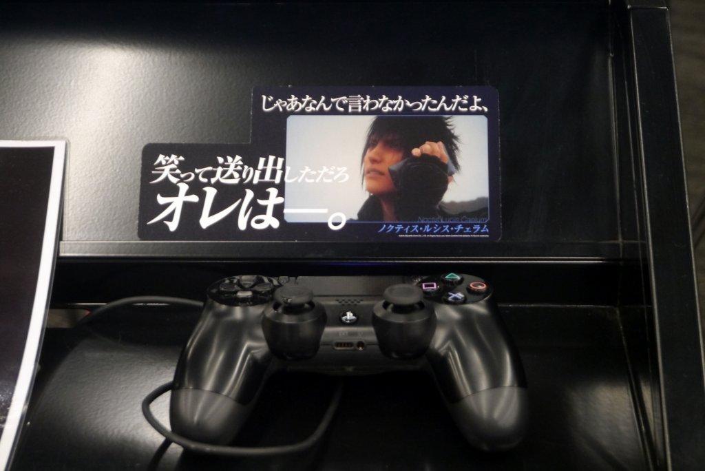 http://www.4gamer.net/games/075/G007535/20160829032/SS/009.jpg