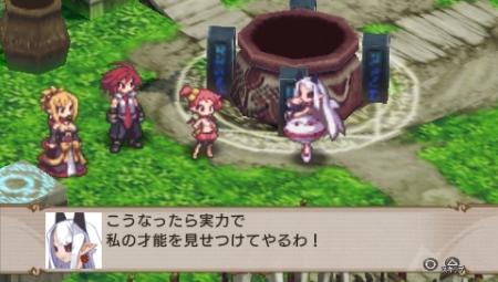 魔界戦記ディスガイア2 PORTABLE