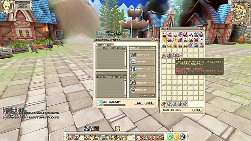 Grand Fantasia -����ʪ��-