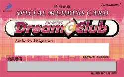 DREAM C CLUB