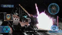 ��ư��Υ�������ﵭ MOBILE SUIT GUNDAM BATTLEFIELD RECORD U.C.0081