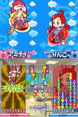 ぷよぷよ7の画像 p1_13