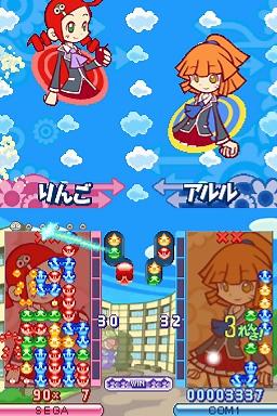 ぷよぷよ7の画像 p1_17
