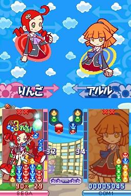 ぷよぷよ7の画像 p1_31