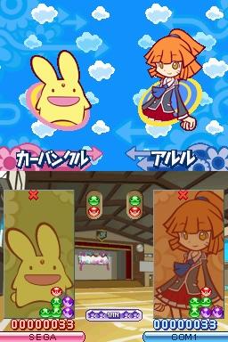 ぷよぷよ7の画像 p1_30