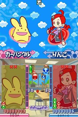 ぷよぷよ7の画像 p1_11