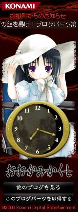 おおかみかくし 4Gamer.net ― スクリーンショット(「おおかみかくし」,出演声...