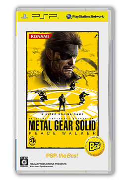 METAL GEAR SOLID PEACE WALKER