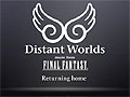 FF���꡼���Υ��ɥ��󥵡��ȥĥ������ܸ���Distant World music from FINAL FANTASY Returning home�פ�2010ǯ11��˳���
