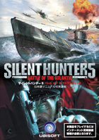 Silent Hunter 5 Battle of the Atlantic ���ܸ�ޥ˥奢���ձѸ���