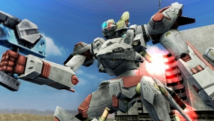ARMORED CORE SILENT LINE Portable