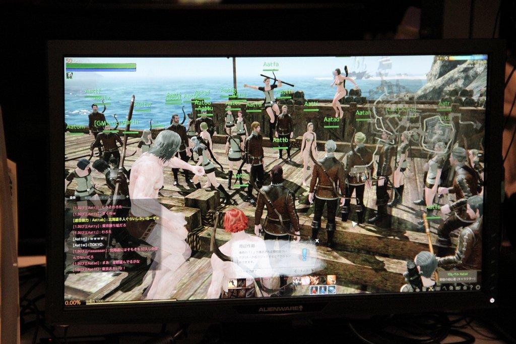 MMOのArcheAgeの自由度がヤバい みんなで船を作る→50人で航海→クラーケンが出てきて一撃で全滅