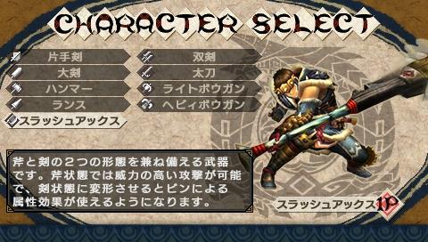 http://www.4gamer.net/games/107/G010746/20101013002/TN/014.jpg