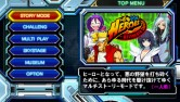 NEOGEO HEROES 〜Ultimate Shooting〜