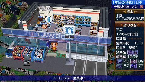 http://www.4gamer.net/games/110/G011042/20100521060/TN/009.jpg