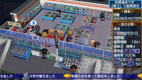 恋愛 ゲーム pc 無料