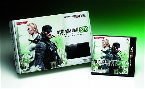 METAL GEAR SOLID SNAKE EATER 3D PREMIUM PACKAGE