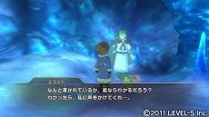 【ninokuni2】PS4「ニノ国II レヴァナントキングダム」トロフィー一覧紹介!プラチナトロフィーあり ...