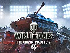 「World of Tanks」の頂点がモスクワで決定。「Wargaming.net League Grand Finals 2017」がついにスタート