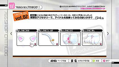 http://www.4gamer.net/games/115/G011531/20110324048/TN/004.jpg