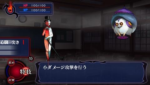 「つくものがたり」,杉田智和さんや井上麻里奈さんら豪華キャストが演じるキャラクターが公開。ゲームシステムの詳細も明らかに「つくものがたり」,杉田智和さんや井上麻里奈さんら豪華キャストが演じるキャラクターが公開。ゲームシステムの詳細も明らかに