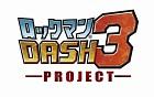 ロックマン DASH 3 PROJECT