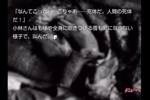 かまいたち (お笑いコンビ)の画像 p1_33