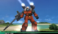 GUNDAM THE 3D BATTLE