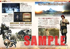 Dragon��s Dogma