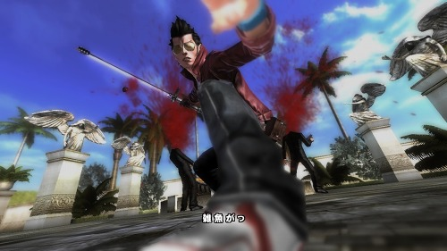 NO MORE HEROES RED ZONE Edition