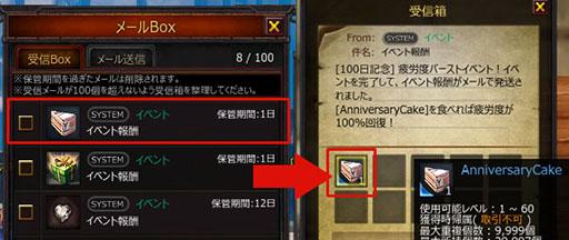 カップル 100 日 記念 日