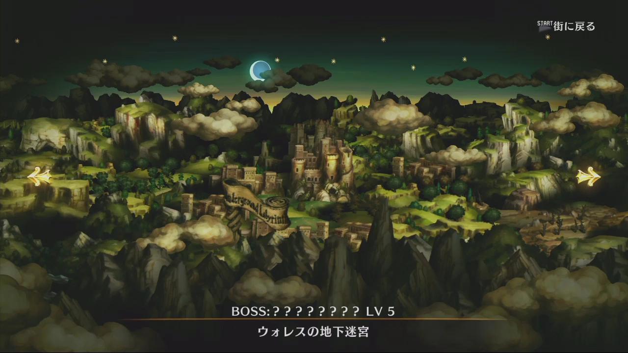 【PS3】 白人様「ドラゴンズクラウンが25日に発売される日本が羨ましくてしょうがない」