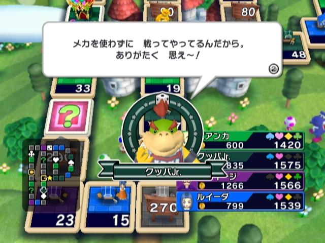クッパ (ゲームキャラクター)の画像 p1_24