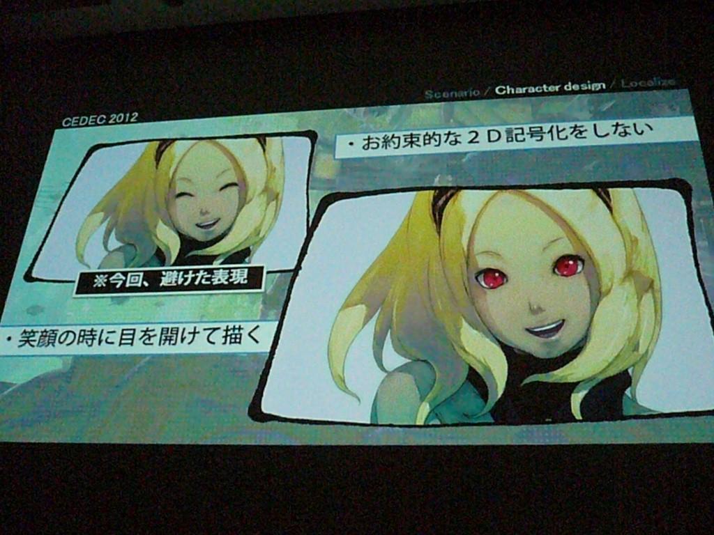 外人「日本のアニメとか漫画でニコッとするとき目を閉じるのはおかしい」 日本人「は?」